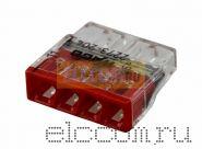 2273-204 Электромонтажные экспресс-клеммы (4*2.5мм2) 100шт WAGO