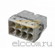 2273-248 Электромонтажные экспресс-клеммы (8*2.5мм2 с пастой) 50шт WAGO