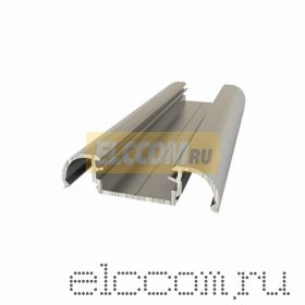 Алюминиевый анодированный профиль накладной со скругленными краями